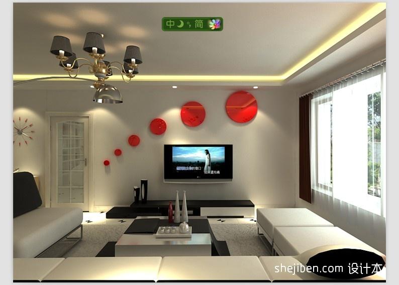 精美面积83平小户型客厅混搭装修设计效果图