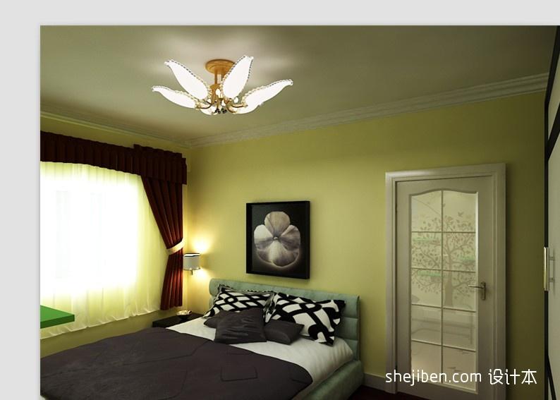 热门77平米混搭小户型客厅装修设计效果图