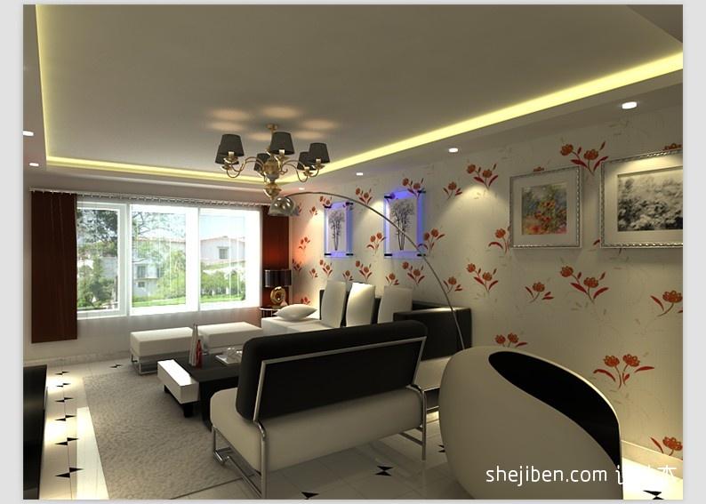 热门89平米混搭小户型客厅实景图片