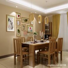 精选面积85平现代二居餐厅装修实景图片大全