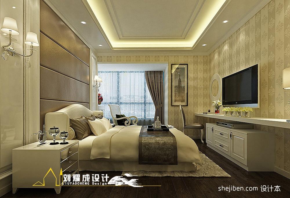 精选139平米四居卧室混搭实景图片大全