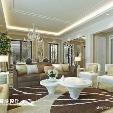 热门面积131平混搭四居客厅装修效果图片欣赏