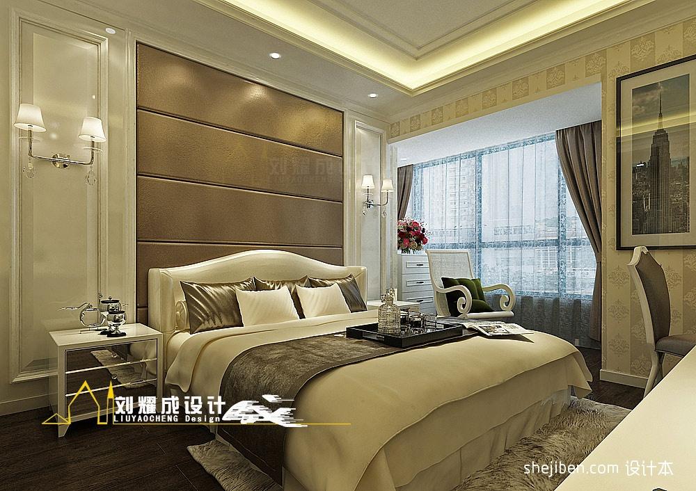 热门135平米四居卧室混搭效果图
