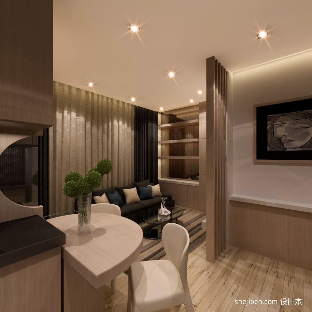 99.3平精美混搭客厅装修设计效果图片