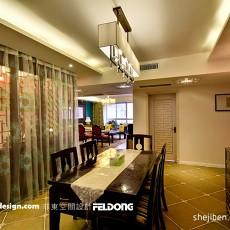 精选120平米四居餐厅中式欣赏图