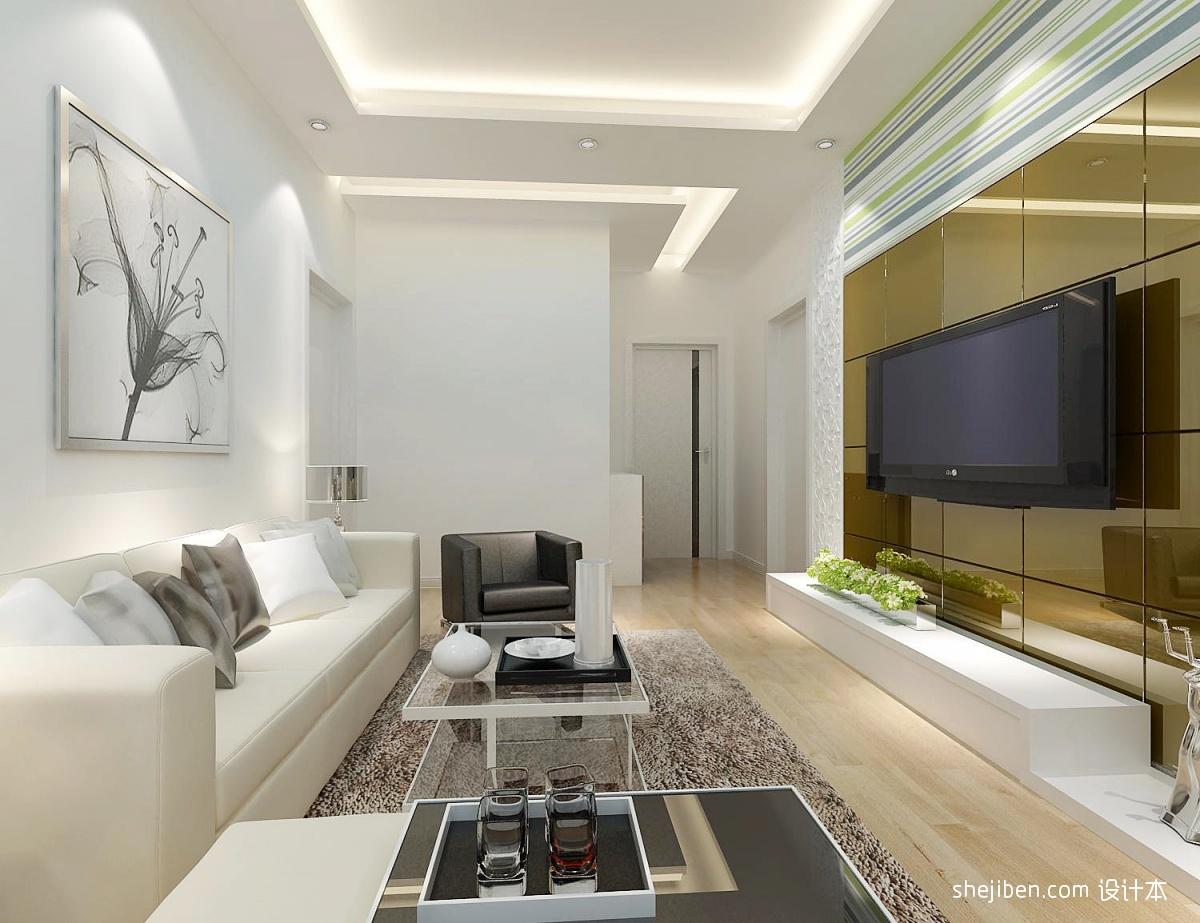 201888平二居客厅混搭设计效果图