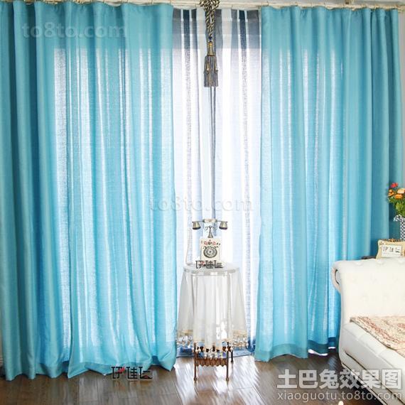 现代简约风格客厅落地蓝色窗帘效果图