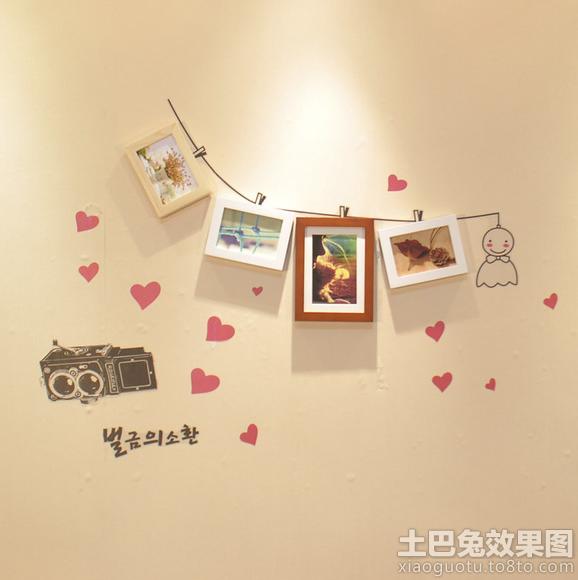 可爱照片墙