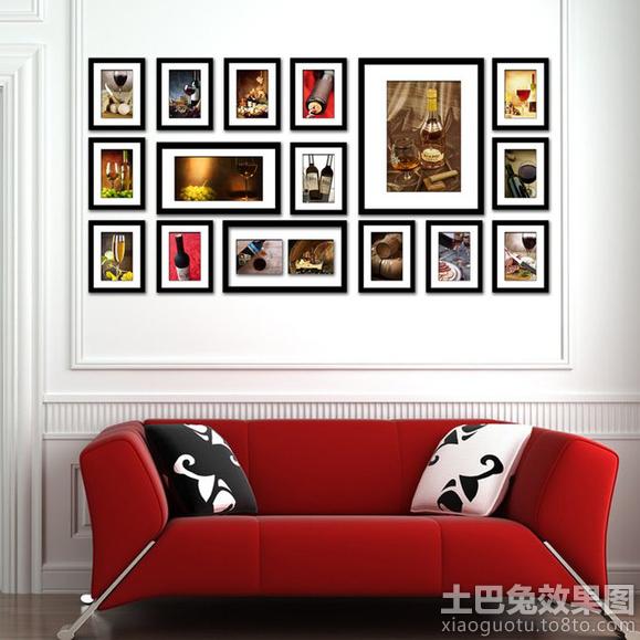 个性客厅照片墙