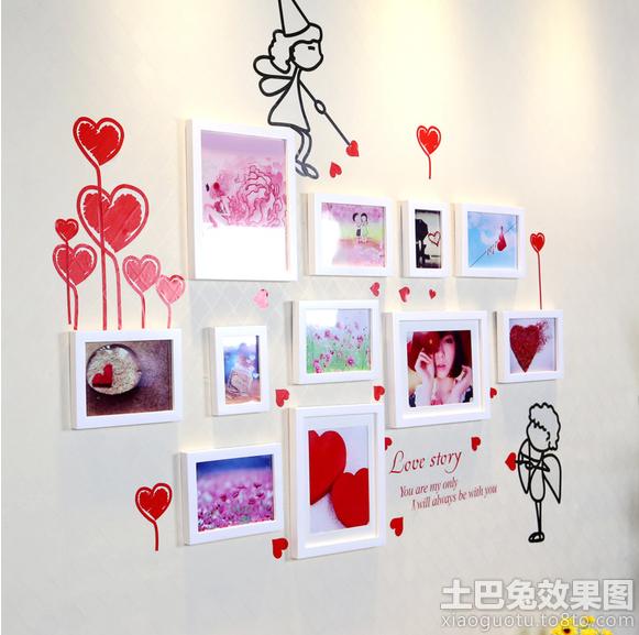 温馨照片墙