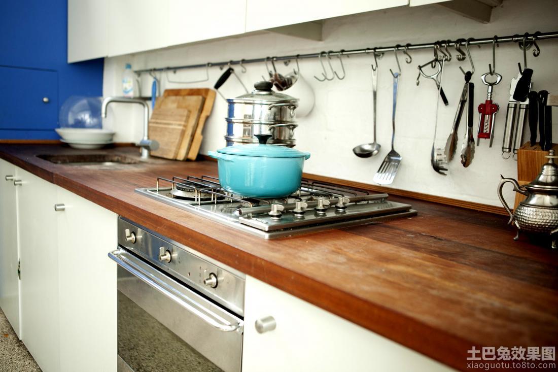 实木厨房台面装修图片欣赏