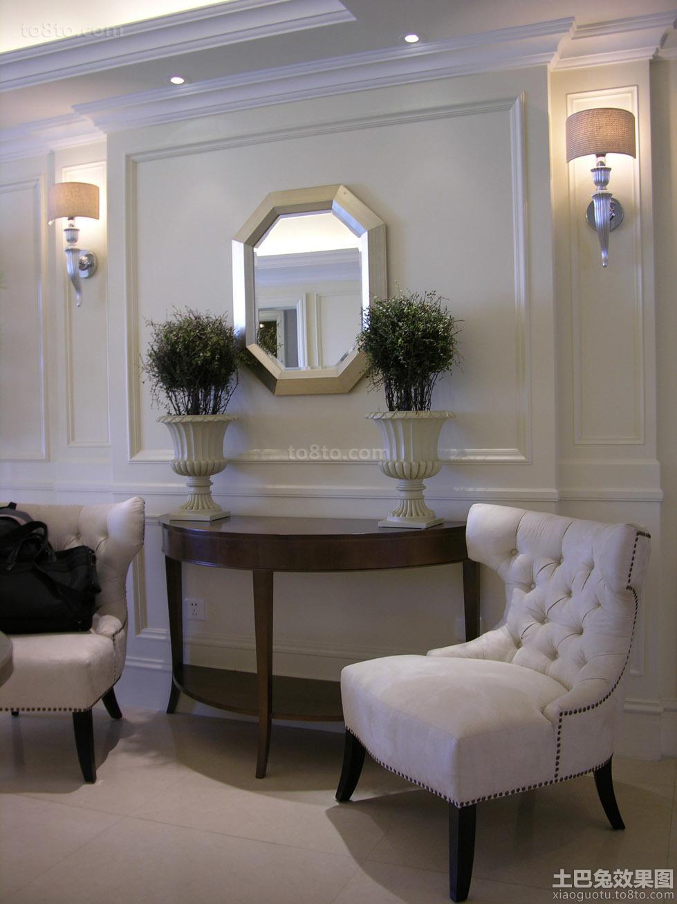 欧式室内休闲沙发椅图片