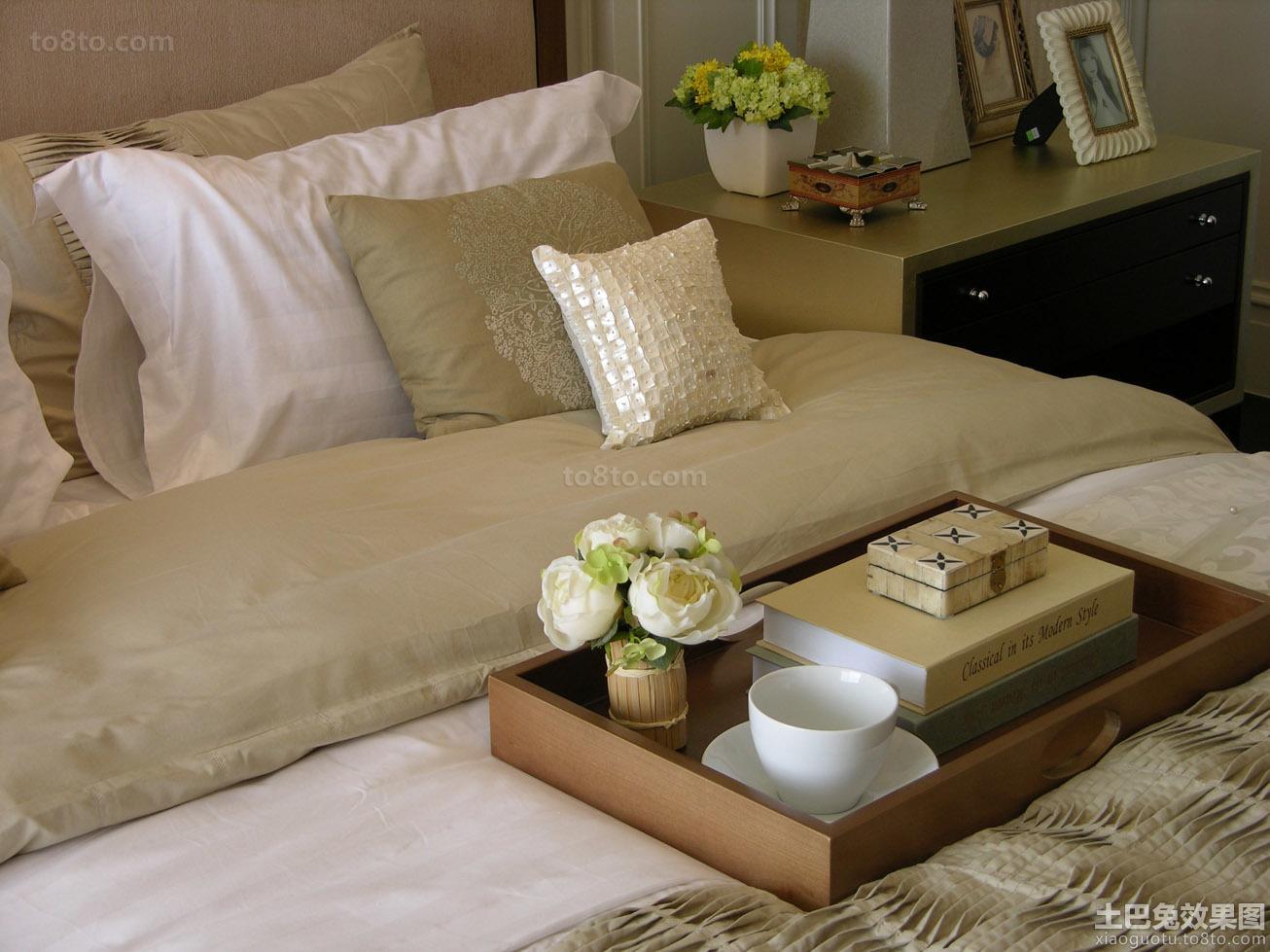 卧室实木托盘装饰效果图