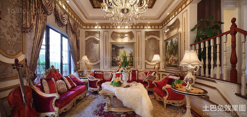 古典欧式别墅客厅装修效果图大全