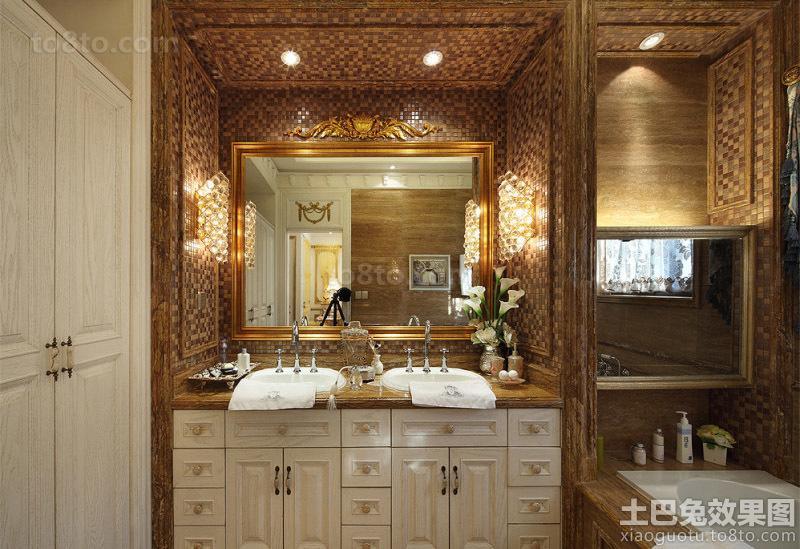 奢华欧式洗手间装修效果图