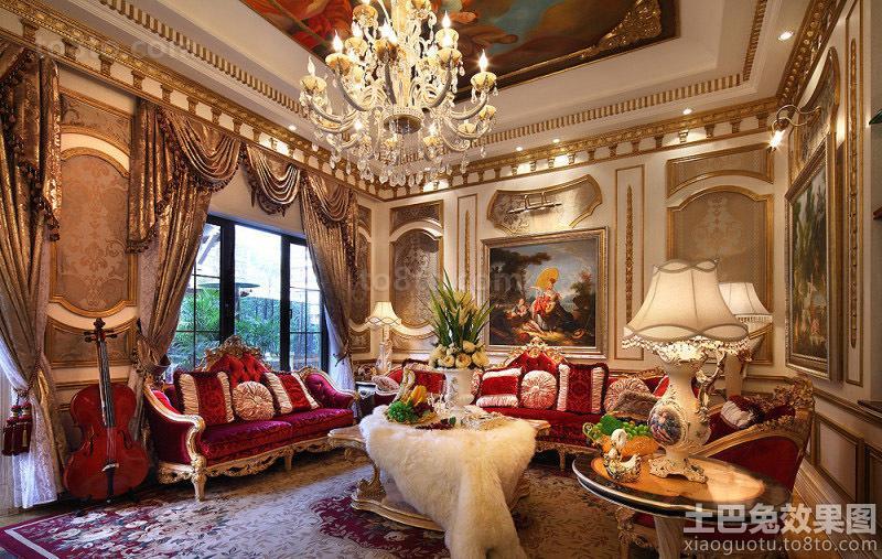 巴洛克风格客厅装修效果图欣赏