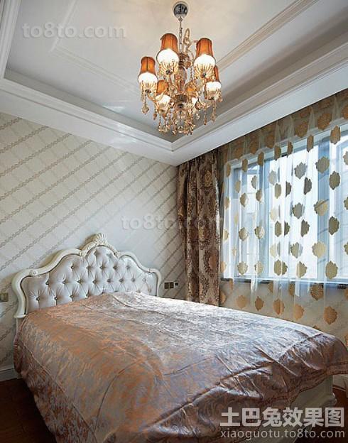 欧式风格三居卧室效果图