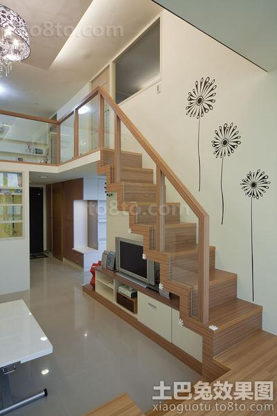 loft户型楼梯装修效果图