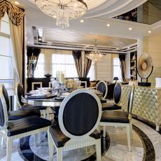 精选116平米欧式别墅餐厅装饰图片