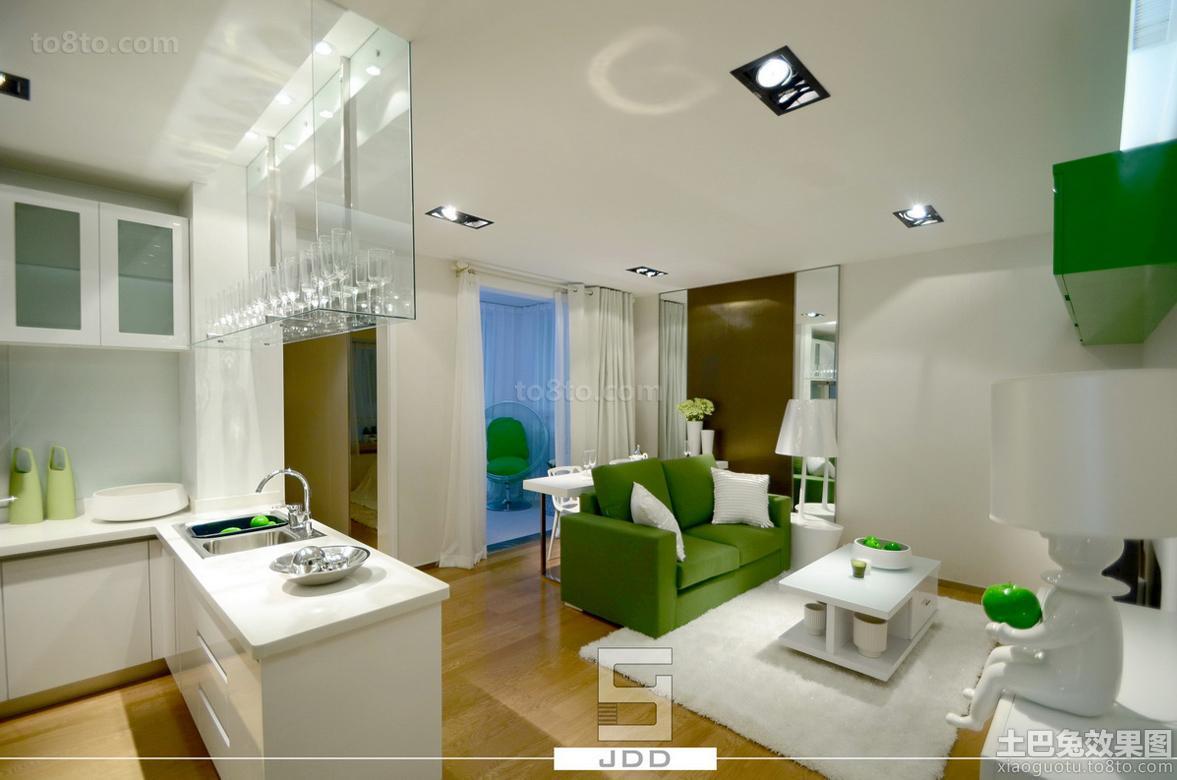 现代简约小户型客厅装修设计