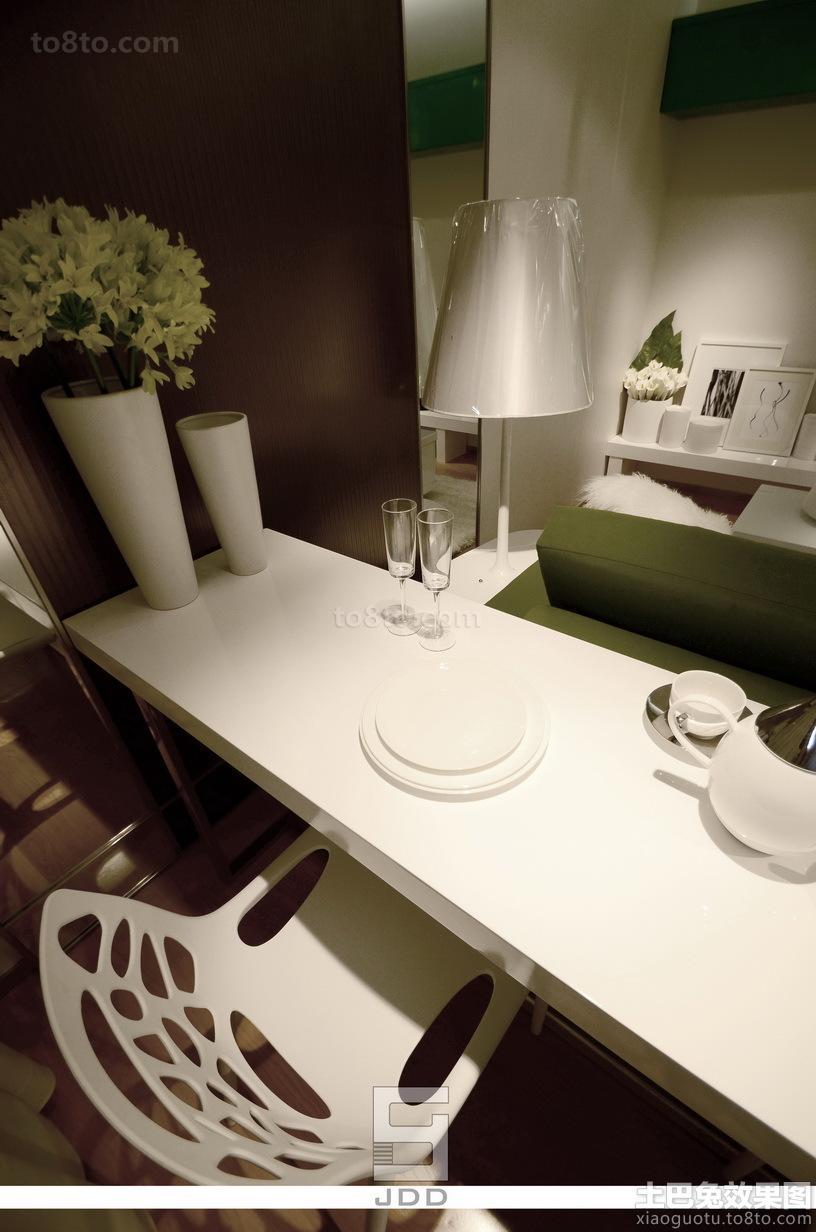 现代简约小户型餐桌装修