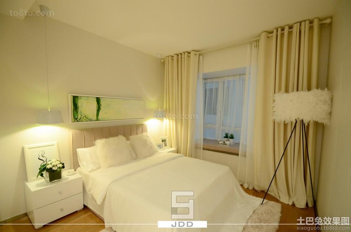 现代简约小户型卧室窗帘装修