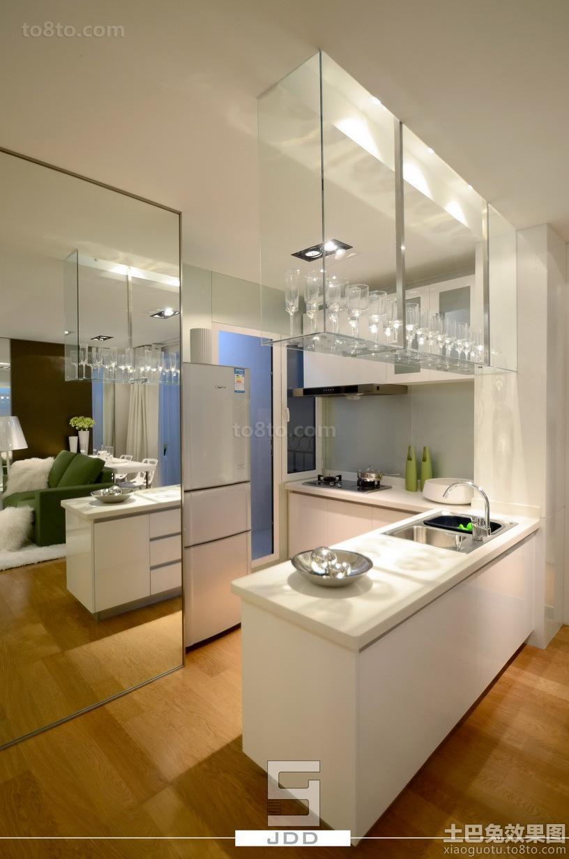 现代简约小户型厨房装修