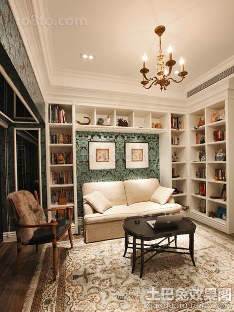 家庭书房布置图片大全