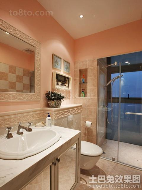 暖色调小卫生间装修效果图