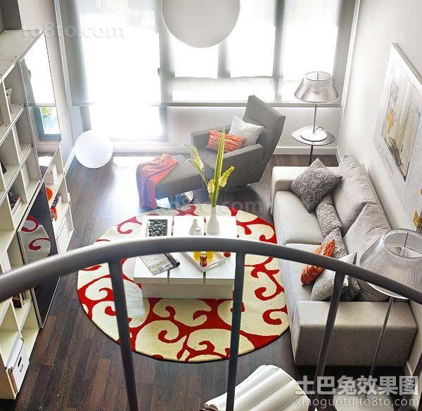 现代简约客厅装修效果图大全图片