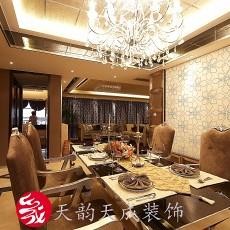 热门90平方三居餐厅现代欣赏图片大全