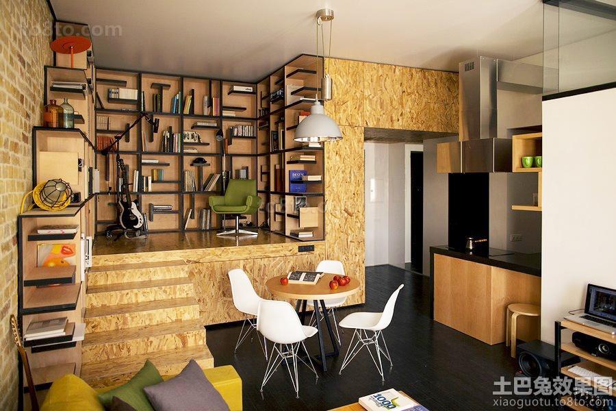 现代loft小户型室内装修效果图
