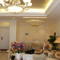 欧式风格客厅连餐厅珠帘隔断装修效果图