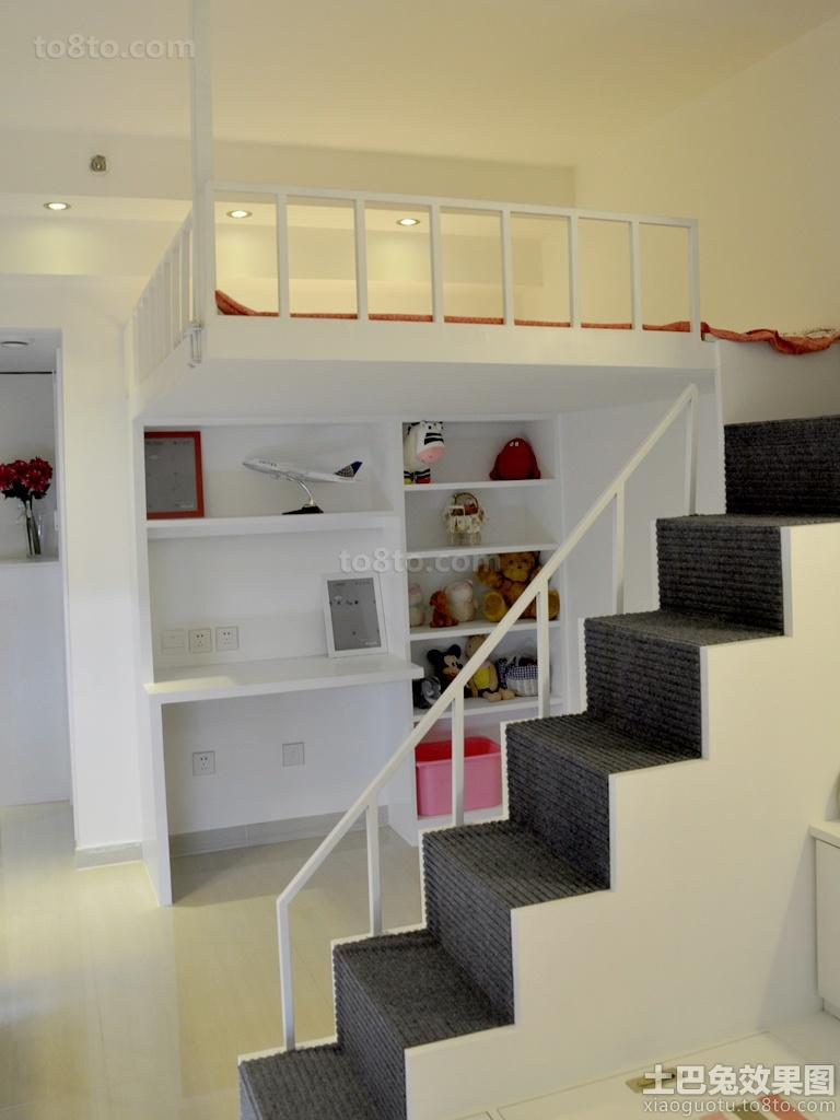 loft户型家居设计效果图
