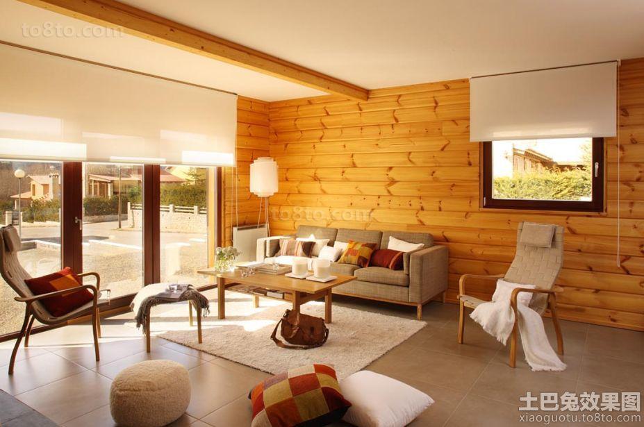 客厅原木色家具搭配图片