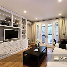 精美大小72平现代二居客厅装修实景图