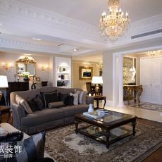 豪华欧式大户型客厅装修效果图