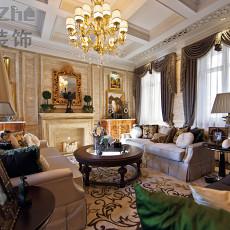 139平米欧式别墅客厅设计效果图