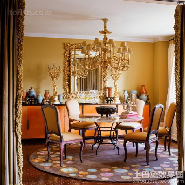 餐厅巴洛克风格家具图片