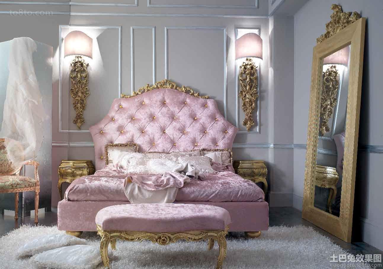 巴洛克风格装修卧室设计图