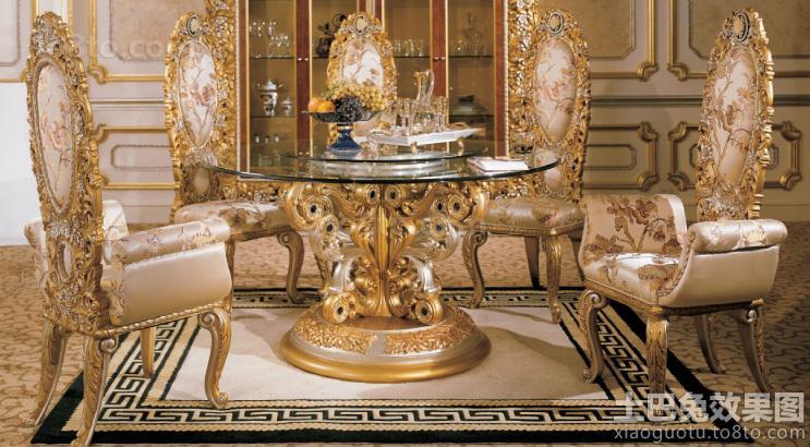 高档巴洛克风格家具