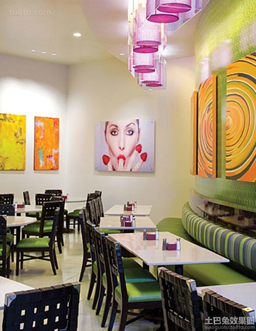 Wall art for dining