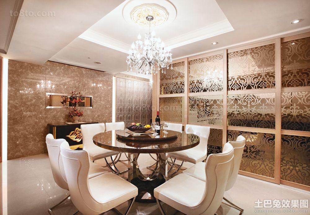 现代家庭餐厅吊顶设计效果图