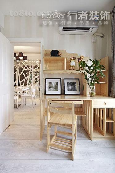 简约小户型书房装修设计效果图