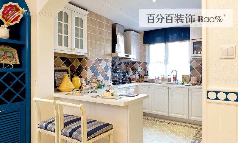 地中海风格厨房装修效果图欣赏大全