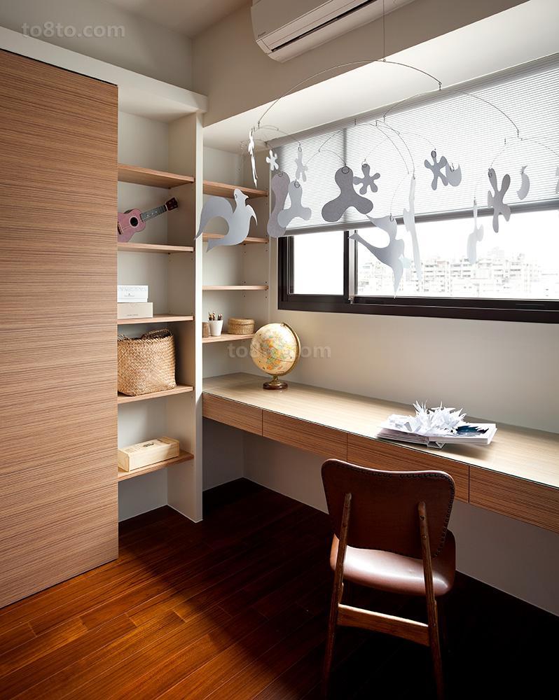 精美小户型休闲区简约装修设计效果图