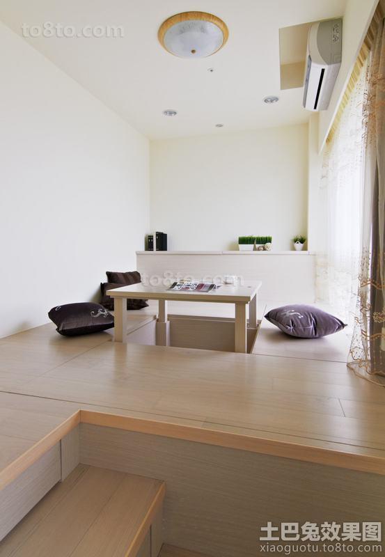 家庭休闲区榻榻米设计图片