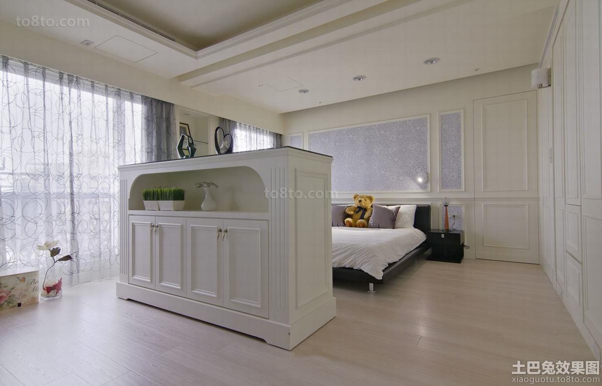 现代精装修卧室隔断柜效果图