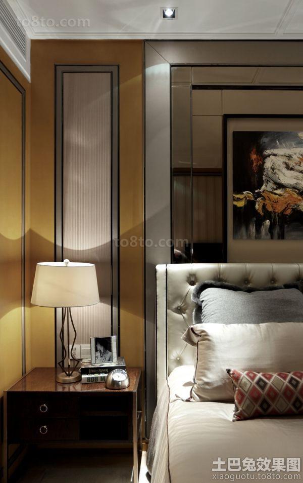 家庭装修卧室灯具效果图