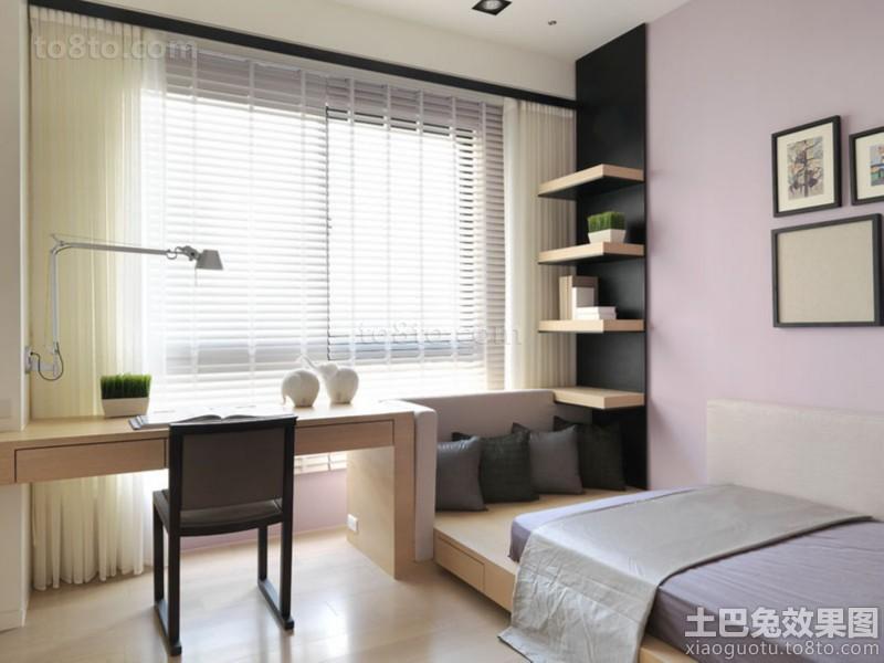 100平米日式风格两室两厅户型装修设计